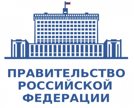 Создание сайтов в Красноярске законопроект